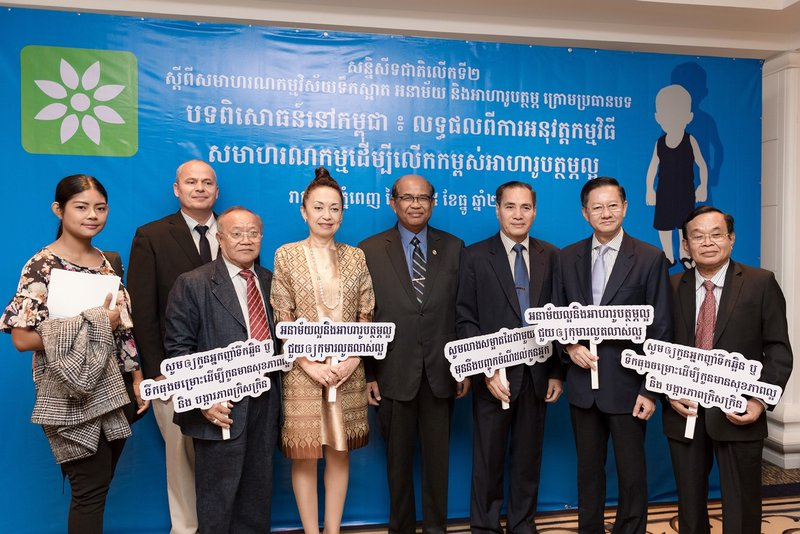 Dr Chea Samnang and high level representatives at the Second WASH and Nutrition Conference exhibition in Cambodia. (credit: WaterAidCambodia/Channa Samol)